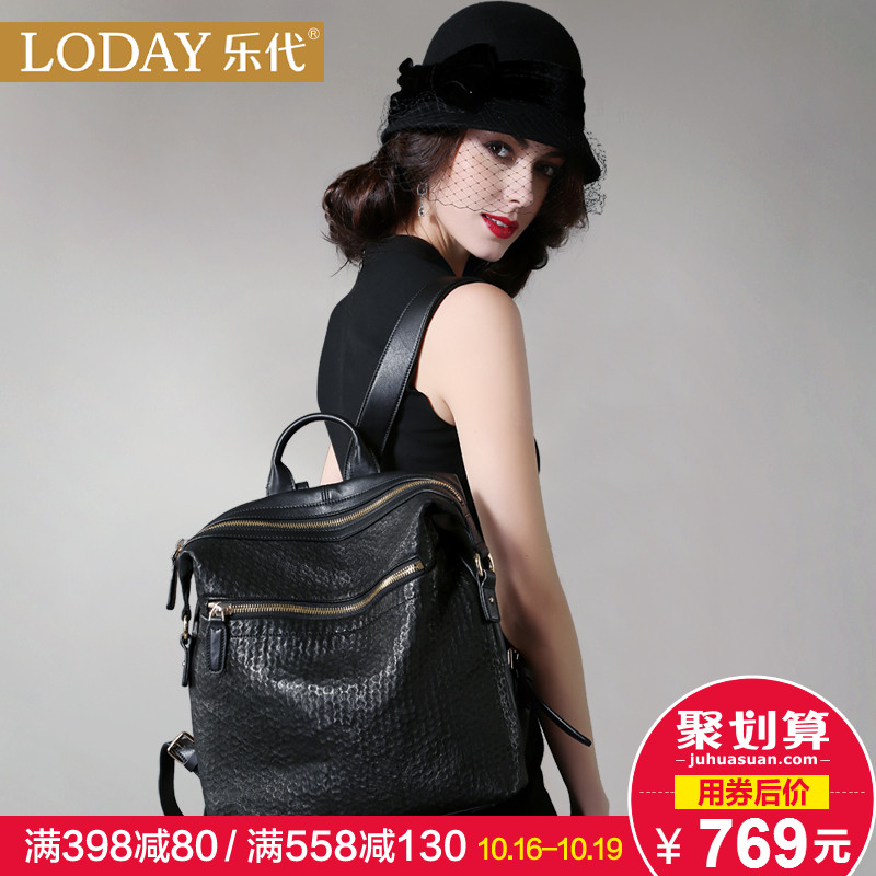 Ledai explosive sheepskin shoulder bag large capacity backpack 2019 new female European and American soft leather travel bag computer bag