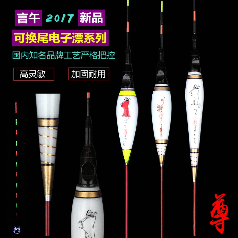 Luminous drift electronic floating water in the shadow of the original authentic black hole pit squid drifting eye-catching super bright squid night fishing float