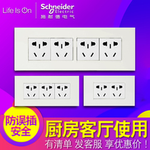 Schneider Ruyi 118 White 10A 10-hole 15-hole 20-hole 20-hole power socket 6/9/12 hole