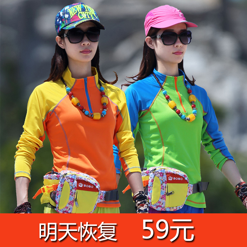 Summer thin outdoor sports womens long-sleeved dry clothes short-sleeved fast dry T-shirt running hiking sun-proof breathable
