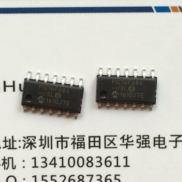 A New Singlechip PIC16F684-I/SL Substitute Burning Program Pi16f684 Enquiry for Happy Drinks