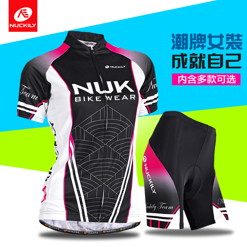 NUCKILY Mountain Bike Team Summer Cycling Clothes Customization of Women's Short Suit Air-permeable Equipment Cycling Pants