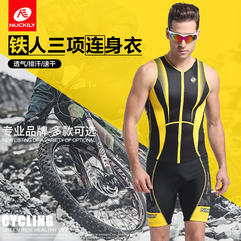 NUCKILY Triathlon Clothing Sunscreen Breathable vest Linkage Swimming Wear for Running Competition