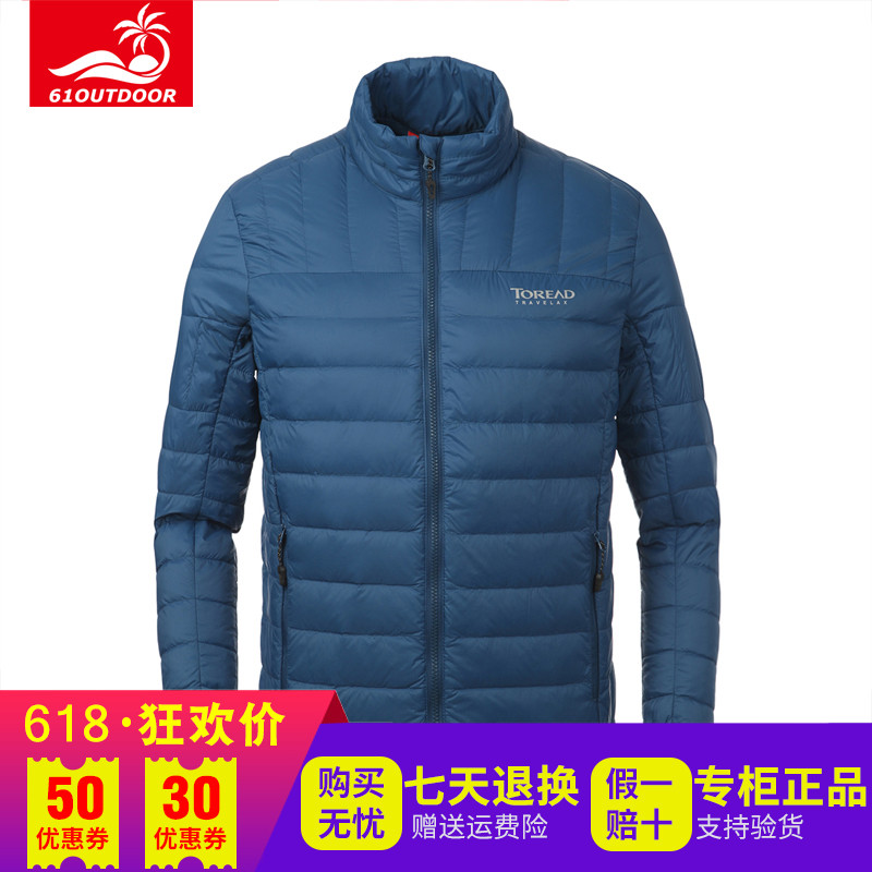 Pathfinder outdoor men and women couples windproof warm ultra light can be worn white duck down water-proof down jacket jacket male