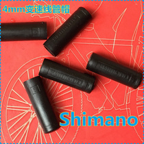 SHIMANO HIMANO XTR Mountain Highway Bicycle Speed Change Line Cap Plastic 4mm Speed Change Line Cap