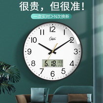 Kangba watch wall clock Living room household fashion clock wall hanging light luxury modern simple hanging watch Silent quartz clock