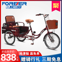 Shanghai permanent tricymous family elderly bicycle elderly people force foot on adult pedal cargo bike