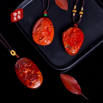 Lao Zhao Jewelry Sichuan Liangshan Persimmon Red South Red Agate flame pattern Pendant pendant Su Gong carving