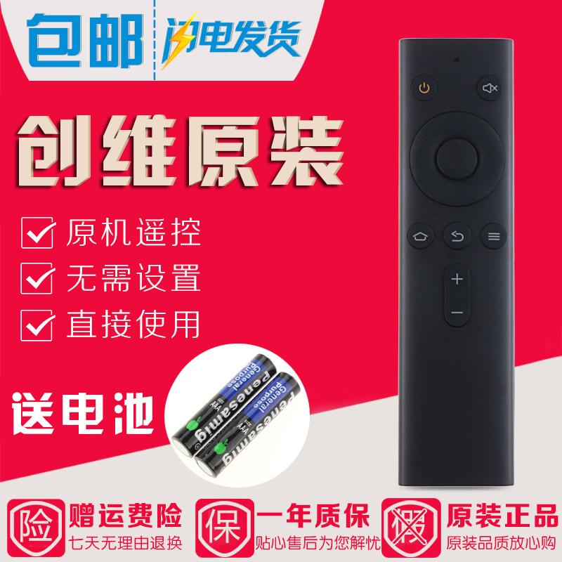 3 46] Baoyou Kaihong LCD TV Remote Controller New Original