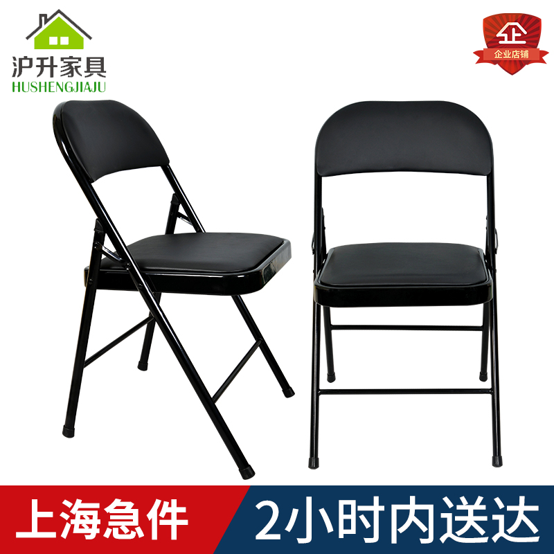 Simple portable folding chair Conference back chair Classroom chair Training table chair News chair Office stool