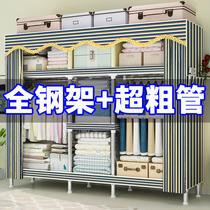 Simple tissu armoire Assemblée tissu Armoire moderne minimaliste armoire location Chambre avec acier audacieux de stockage penderie