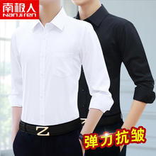 Antarctics Summer Men's Short Sleeve Shirts White Shirts Self-improvement Business Workwear Long Sleeve Elastic Ironing