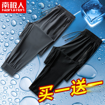 Ice silk trousers mens summer ultra-thin quick-drying sports casual loose 2021 new Korean version straight tube trend