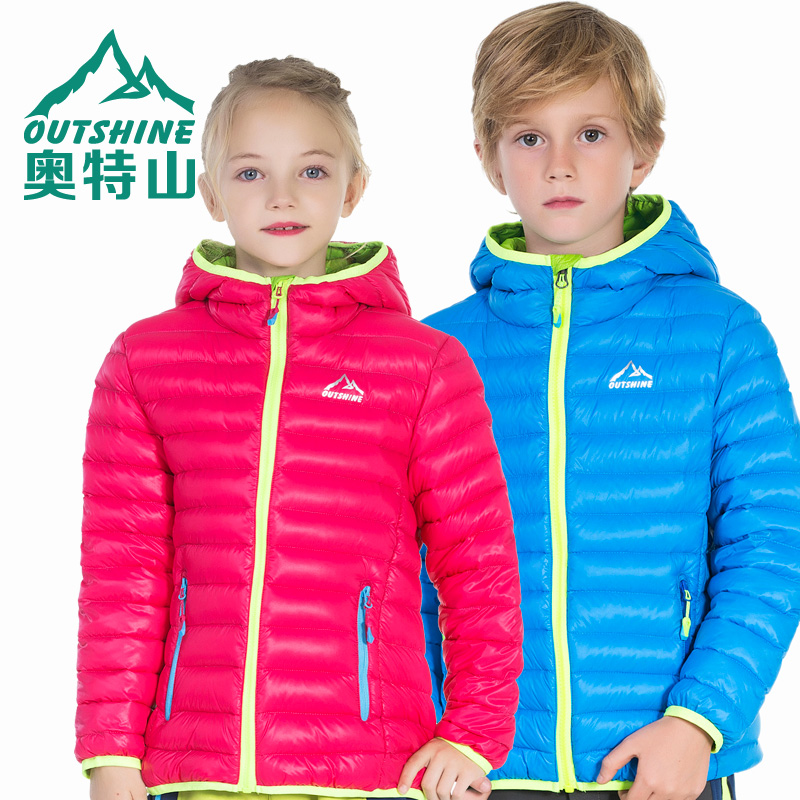[The goods stop production and no stock]Aoteshan new children's outdoor down jacket boys and girls solid color hooded ultra light warm and windproof down clothes