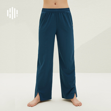 Neiwai inside and outside Tan Yuanyuan joint straight tube small slit sports pants wide leg vertical sense Dance Pants Ballet