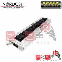 Music ribbon QB8 second-generation power socket fever arrangement NORDOST filterless quantum socket