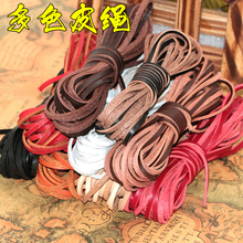 DIY handmade accessories accessories 3*2MM cowhide rope leather bracelet necklace pet woven leather cord mail
