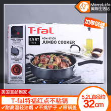 T-fal/Telford Red Point Pan Non-stick Pan 5.2L Household Fried Pan with Cover