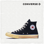 CONVERSE Converse Official All Star '70 High Top Retro Canvas 159566C