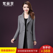 2017 Validen brand new Korean thin wool tweed coat girls long slim woolen coat
