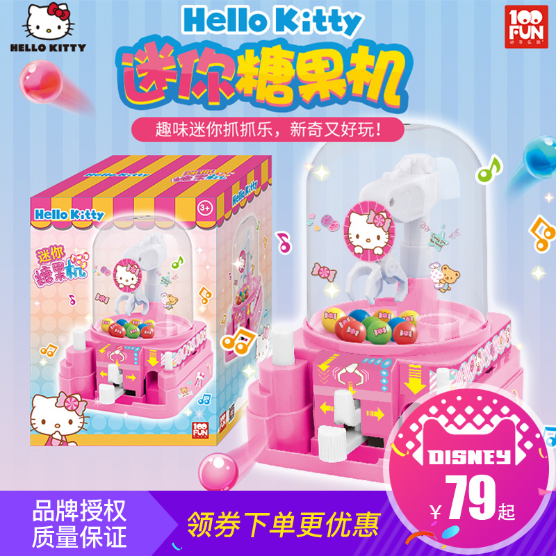 Kitty Cat Catching Doll Machine Small Candy Machine Egg Twister Children's Toy Game Clip Doll Machine Mini Catcher