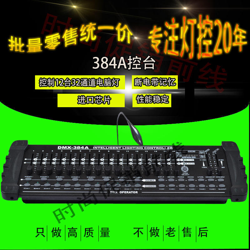 category:Effector (stage),productName:Partyhouse/party house A6 new