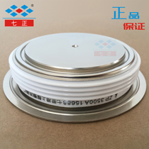ZP3500A ZP4000A 1600V -16 plaque convexe redresseur diode sept positif