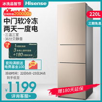 Hisense BCD-220D Q refrigerator home three-door refrigerator freezer energy-saving quiet small rent dormitory