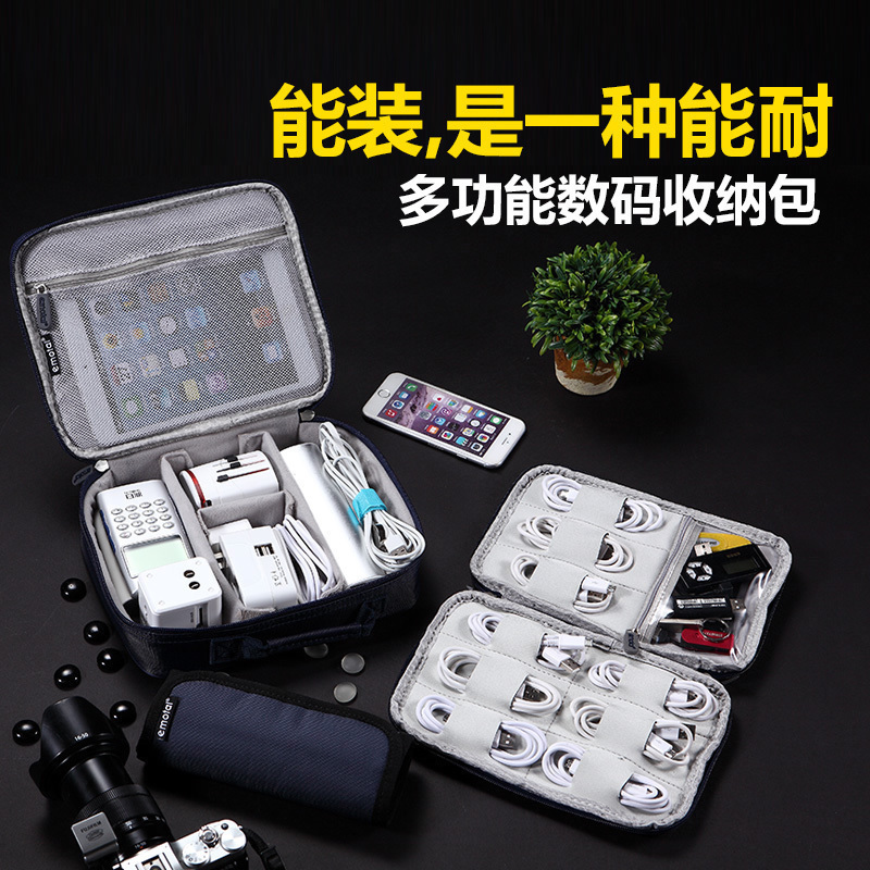 Multifunctional Digital Data Wire Receiving Bag Charger Mobile Hard Disk Power Supply Receiving Bag Earphone Box Portable U Disk Charging Bag Protecting Sheath Earphone Wire Receiving Switch Bag Accessories