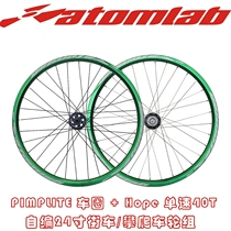 Little Devil's 24-inch PIMPLITE Green Ring + Hoe Single Speed 24 Street Car/Climbing High Strength Wheel Set