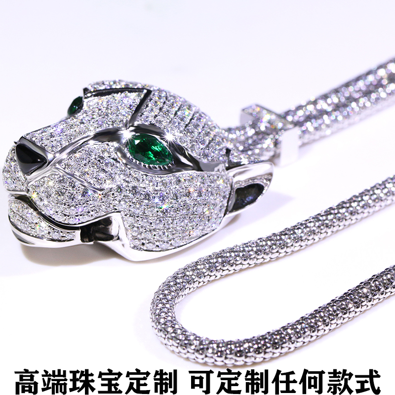 18 K gold inlaid emerald jewelry bracelet ring pendant customized large brand high-end jewelry processing silver