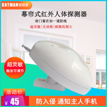 Wireless Curtain Infrared Detector, Door and Window Detector, Human Sensor Probe, Alarm Monitor and Accessory Equipment