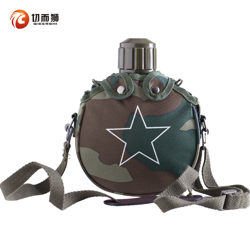 Outdoor Stainless Steel Water Cup Portable Large Capacity Military Training Tourist Army Kettle Field