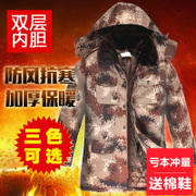 Genuine desert camouflage coat overcoat male winter training thick cotton coat jacket anorak City Labor