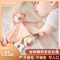 United States appease towel baby can be imported baby sleep artifact newborn doll 0-1 year old hand puppet sleep toys