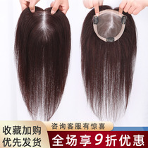 Top hair patch real hair naturally unmarked white髮 fake 髮 top hair cover fake Liuhai female hair patch