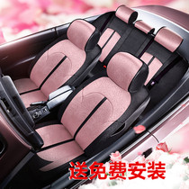 Seat Cover Full Fabric Art Four Seasons General Mother's Seat Cover Modern Tousheng Sonata 3D Stereo Cushion Cover