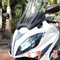 Taiwan Yiming Guangyang Rowing 400 Xciting 400i modified forward and rear mirror rearview mirror