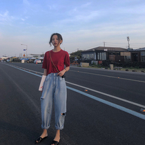 FFAN pan-hole jeans female summer loose Korean version of the thin high waist radish bloomers new nine pants