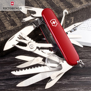 Vivtorinox 91mm Swiss Army Swiss hero 1.6795 outdoor multifunctional Swiss knife knife.