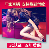 46 inch 3.5 mm 4K LCD splicing screen ultra-narrow seamless dining room monitoring TV wall 50/55
