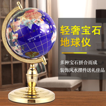 Gem globe decoration feng shui decoration European craft gift decoration office living room creative opening gifts