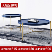Modern minimalist coffee table combination small household creative living room furniture small table Nordic iron round tea table light luxury