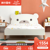 Source wood solid wood childrens 牀 modern minimalist birch 1.5 m 1.2 small 牀 Nordic bedroom cartoon 牀