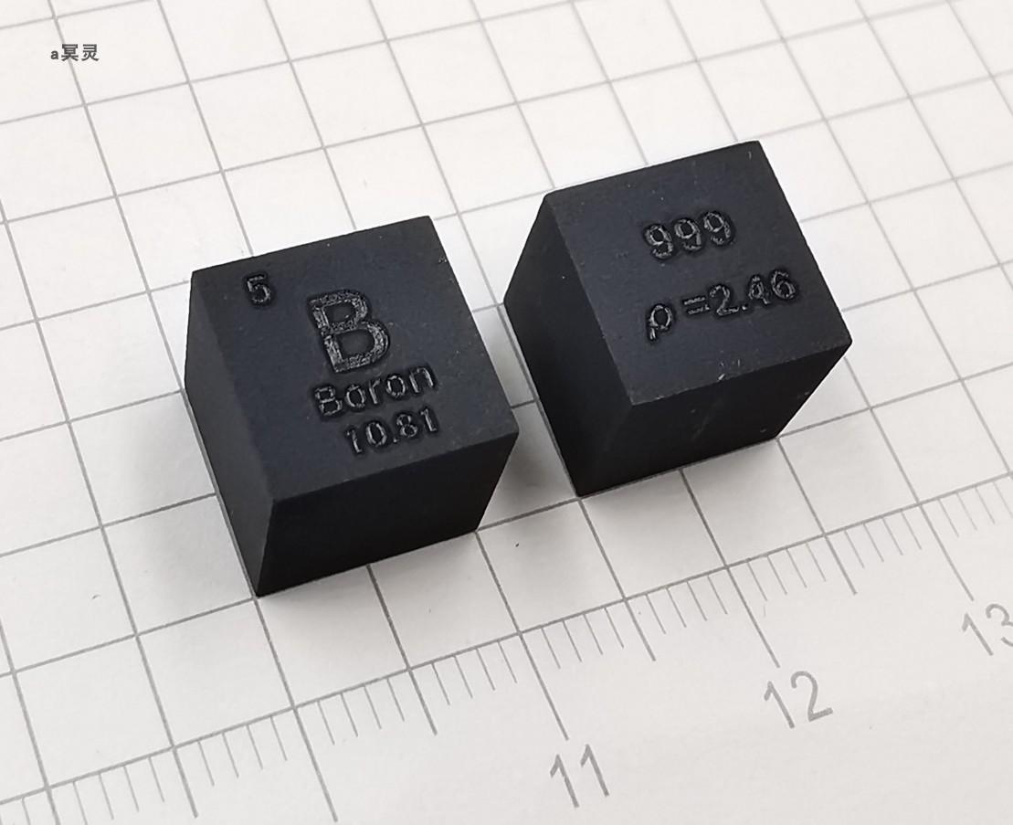 High-purity boron cube 10mm period esolic cube non-metallic Bge; 99.9% Meditation Test