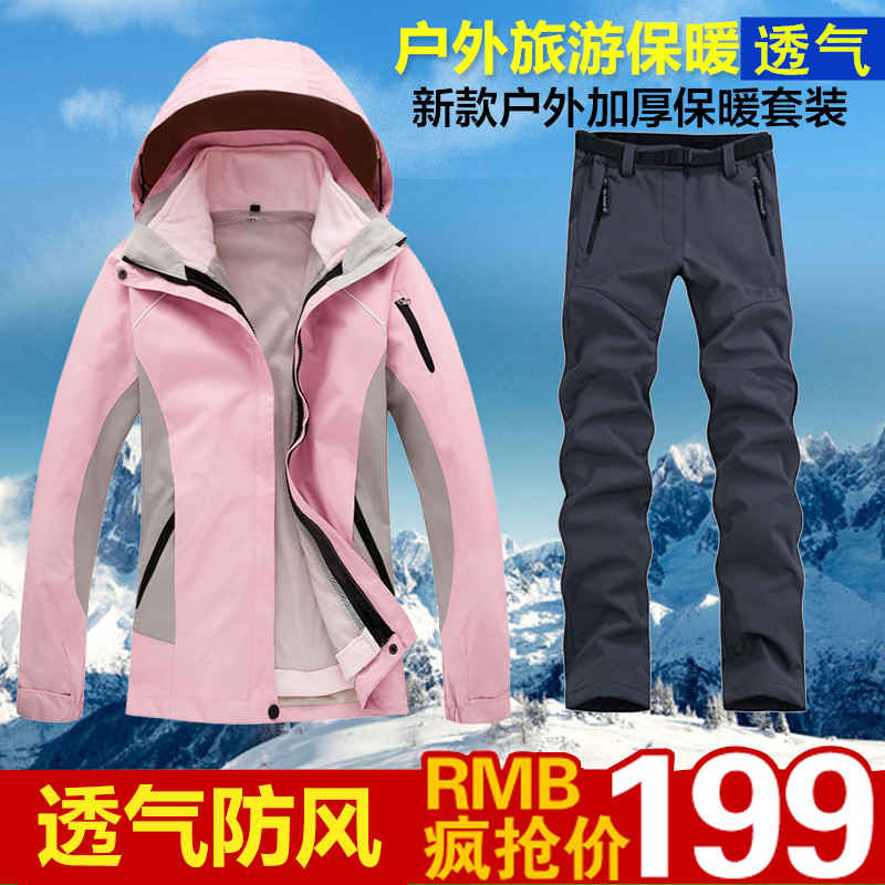 New Charge Trousers Suit for Women Outdoor Winter Fengshui Two-piece Korean Mountaineering Skiing Suit for Men