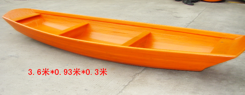 3.6m/FRP boat/log boat/FRP ladle fishing boat/aquaculture boat/fishing pond/leisure/fishing boat