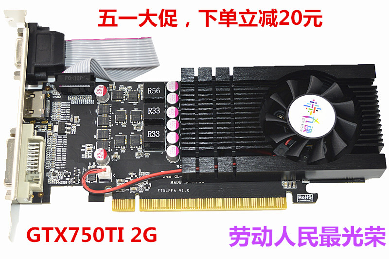 Nine Souls GTX750TI 2G 4G D5 Eating Chicken Independent Semi-high Knife Card 1U2U Single Slot HTPC Cabinet Display Card