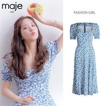 MAJE KARA Zhao Ruth Kim Ji-soo with the same 2021 summer new square collar vintage floral dress French