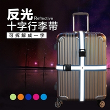 Travel abroad mytrip reflective cross pack luggage box bundled with a detachable word with Lee